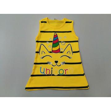 """Сарафан """"Unicorn"""" желтый"""