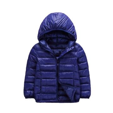 """Куртка """"Полосы"""" синяя"""