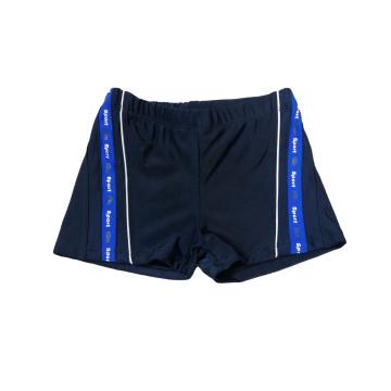 """Плавки-боксеры """"Sport"""" синие"""