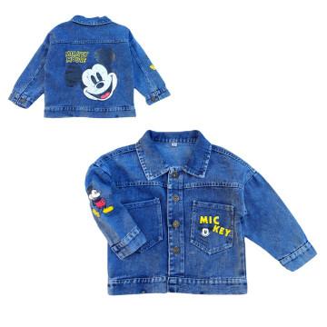 """Джинсовый пиджак """"Mouse"""" синий"""