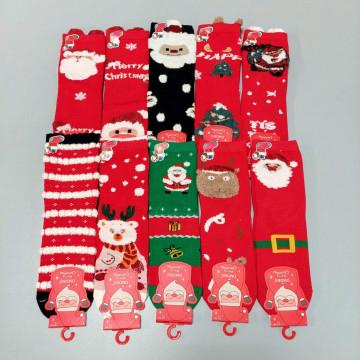 "Носки DMDBS ""Merry Christmas 501"""