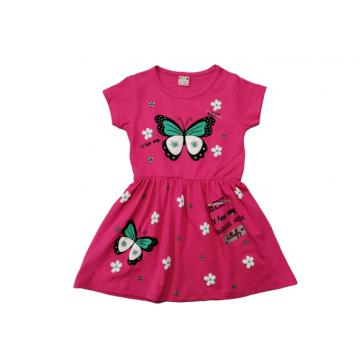 """Платье """"Цветочная бабочка"""" малиновое"""