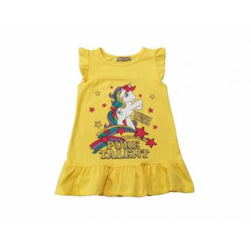 """Платье """"PURE TALENT"""" желтое"""