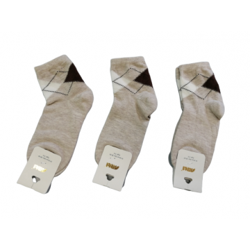 Носки Arti 200101 бежевые