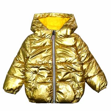 "Куртка ""Сияние"" золотая"
