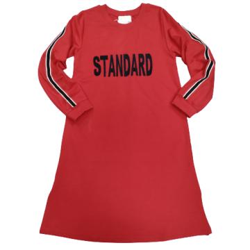 """Платье """"STANDARD"""" красное"""
