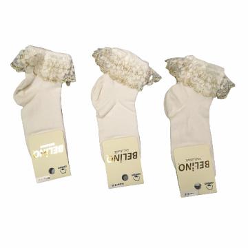 Носки ажурные Belino Н-196 молочные