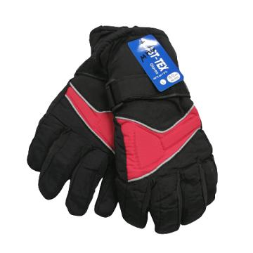 Перчатки непромокаемые Cast-tex 953