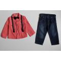 Костюм с джинсами красный