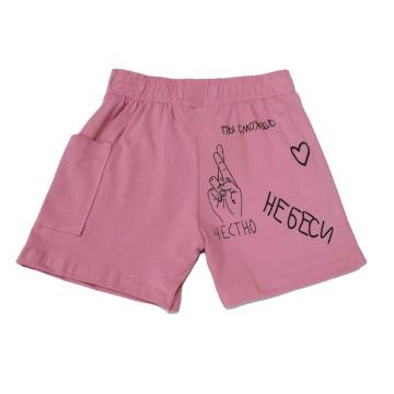 "Шорты ""H&T"" розовые"