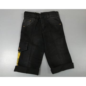 """Шорты джинсовые """"Bicirik 2452"""" черные"""